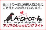 Box_ashop_banner_2