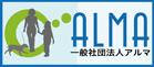Alma_banner