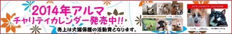 Web_header_banner2014_2