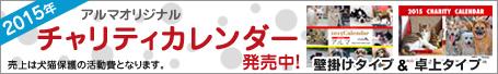 Web_header_banner2015