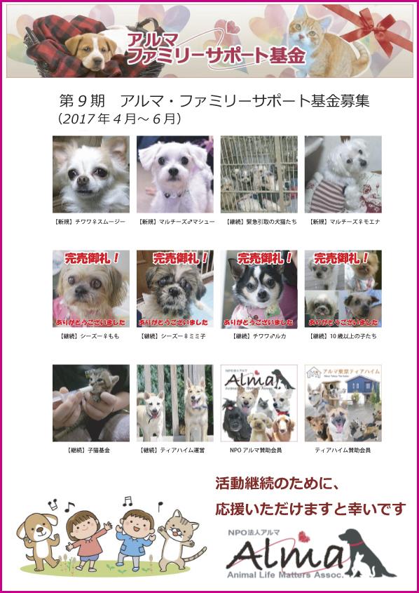 Fs_poster2