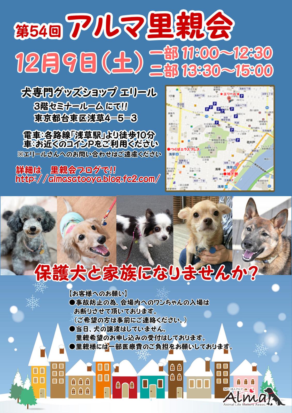 Poster_2017112313095441d_2